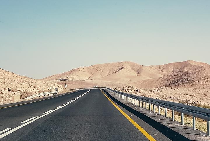 Negev Wüste nahe dem Toten Meer